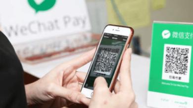 Photo of İş Bankası ile WeChat Pay İş Birliği Fiziki POS'a Taşındı