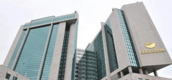 Sberbank Harbin Bank of China ile Akreditiflerini Yeniden Finanse Edecek