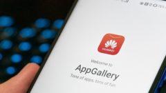 Garanti BBVA Mobil Artık Huawei AppGallery'de