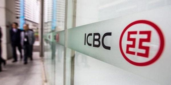Türk Eximbank ICBC Turkey Bank'tan Kredi Aldı