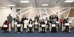Burgan Bank Genç Bankacıların Mezuniyetini Kutladı