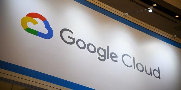 Deutsche Bank ve Google Cloud Anlaşma İmzaladı