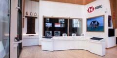 HSBC Katar ve Orta Doğu'daki En İyi Nakit Yönetim Bankası Oldu