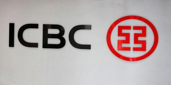 ICBC Yönetimine Yeni Görevler Eklendi