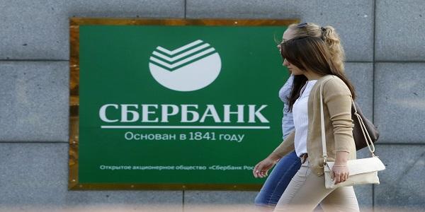 Sberbank Borsa Payını Artırmayı Planlıyor